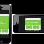 ユナイテッドのSSP『AdStir(アドステア)』、スマートフォンアプリ向けに国内初のRTB搭載インタースティシャル広告の提供を開始