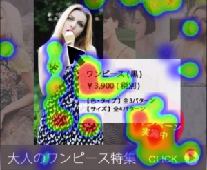 heatmapimage-300x247