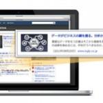 ログリー、媒体向けネイティブ広告支援システム 「logly lift for Publisher」の提供を開始