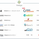 サイバーエージェントの成果報酬型 DSP「Smalgo」、  アドネットワーク「Zucks Ad Network」・アドエクスチェンジ「OpenX Market Japan」と接続