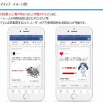 サイバーエージェント、ソーシャルメディアを活用しスマートフォンゲームの国内・海外マーケティングを支援する 「Game Tailor」の提供を開始