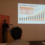 【レポート】Criteoの事業戦略説明会に参加してきました