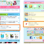 スケールアウト、SSP「Ad Generation(アドジェネ)」 でインフィード広告を開始