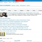 アドイノベーション、ロシア最大級のIT企業Mail.ru社のMyTarget.comと国内企業としては初の業務提携