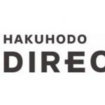博報堂グループの「株式会社BrandXing」、 社名を「株式会社博報堂ダイレクト」へ変更