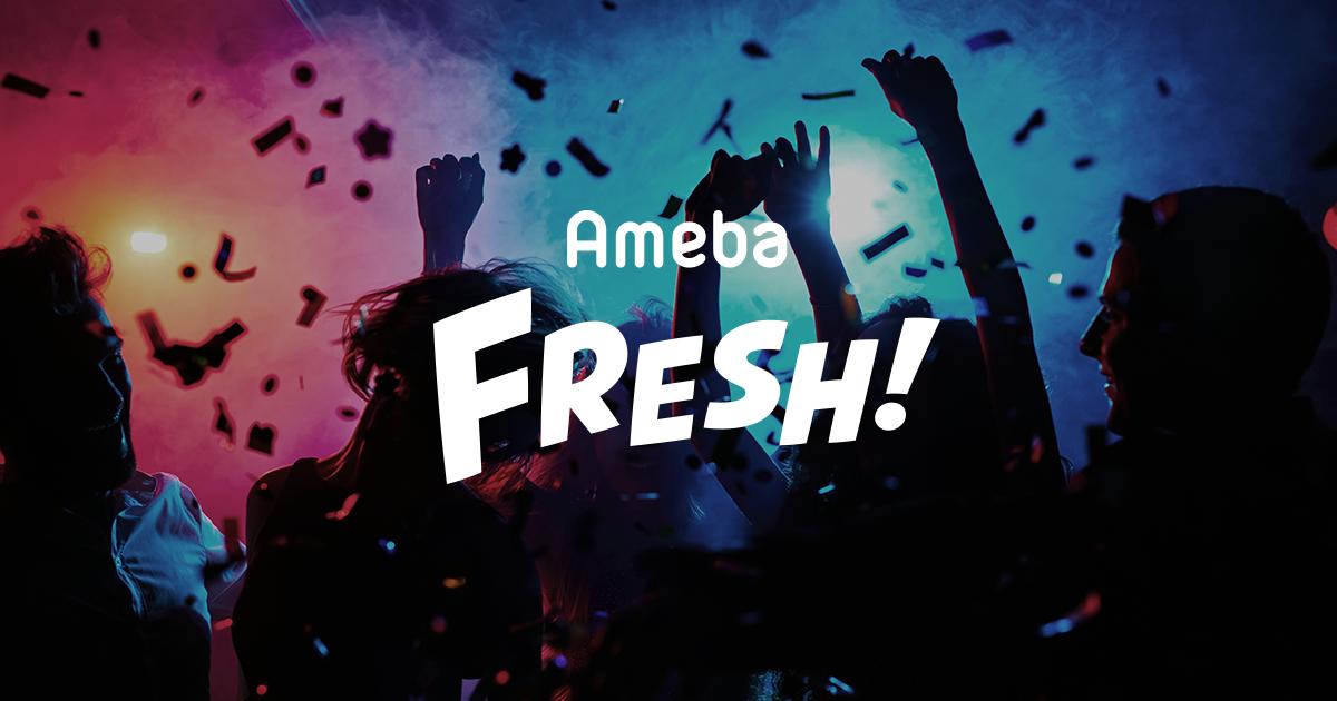 ameba flash