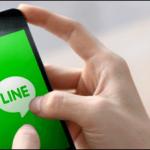 WPPグループのOgilvy、インドネシアでLINEと提携を開始