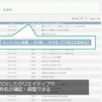 ファンコミュニケーションズの「nex8」、ECサイト構築支援プラットフォーム「FutureShop2」と連携