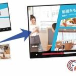 LOCUSのテンプレート型動画制作サービス「FastVideo」、マイクロアドの「BLADE Hunt VIDEO」にサービス提供開始