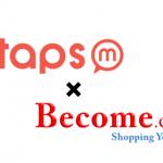 メタップス、データフィード等を提供するビカムを子会社化