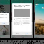 マイクロアド、「MicroAd ENGAGE」においてアプリ内メッセージカード機能の提供を開始