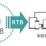 ファンコミュニケーションズの「nex8」、「Geniee SSP」とRTB接続を開始