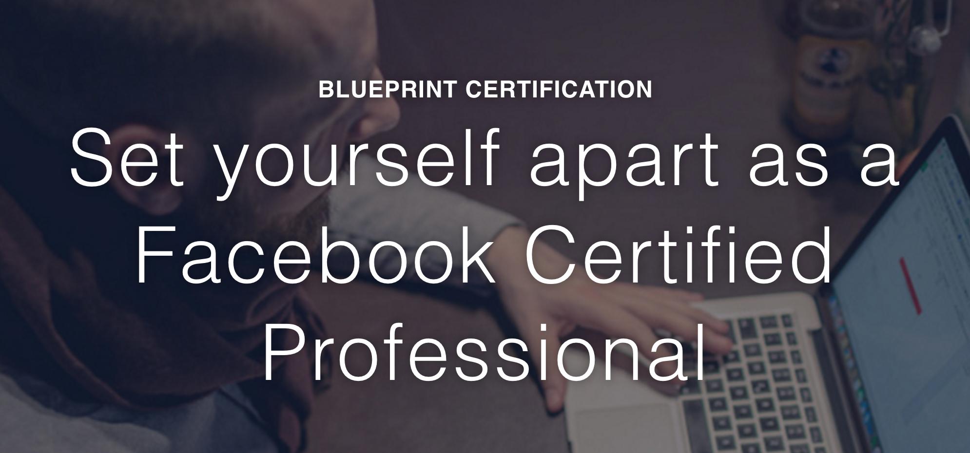 Blueprint認定制度