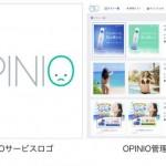 クリエイターズマッチ、広告クリエイティブのABテストツール 「OPINIO」を企業向けに完全無料でリリース