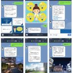 DAC、三井不動産レジデンシャル「パークタワー晴海」のAIを活用したマーケティングを支援