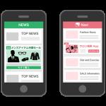 マイクロアドのDSP「MicroAd BLADE」、ネイティブ広告フォーマットに対応