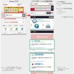 スマホ向け検索連動型広告「D2C Performance Ads」、新機能「アプリプロモーション広告」を提供開始