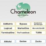 ヒトクセ、ネイティブアド配信プラットフォーム「カメレオン」のネイティブアド在庫数を更新