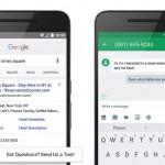 Google、AdWordsに手軽にSMS送信可能なメッセージ表示オプションを追加