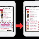 シンギュラリティの統合型アドプラットフォーム「PlaCo」 、ネイティブアドに対応したサービス 「mimic」の提供開始