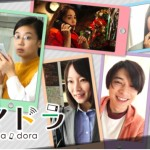 popInの縦型動画マーケティングソリューション「popIn Video Solutions」、フジテレビのショートドラマ「スマドラ」に参加