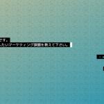 MAツールの「SATORI」、全ての機能を試せる無料アカウントサービスを開始