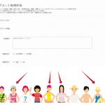 ジーニーのMAツール「MAJIN」、アプリPUSH通知機能をリリース