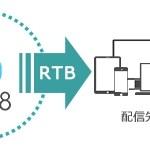 ファンコミュニケーションズの「nex8」が、「MicroAd COMPASS」とRTB接続を開始