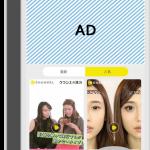 C CHANNEL、ブランディングビデオ広告ネットワーク「PolymorphicAds」と連携