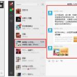 バイドゥ、中国「シートリップ」にて予約した旅行者向けの広告を販売開始