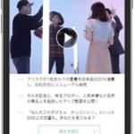 トレンダーズのニュース配信サービス「mitayo.」、 ジーニーと提携し動画配信におけるPMP取引機能を提供開始