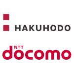 ドコモと博報堂、O2Oマーケティング分野における業務・資本提携
