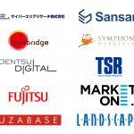 マルケト、BtoBマーケティングを牽引する10社以上と協業