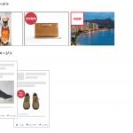 トーチライト、フィード広告管理プラットフォーム「Sherpa for Feed」において「カスタムバッジ機能」を開発