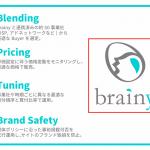 オプト傘下のパブリッシャートレーディングデスク「brainy」と「Zucks Ad Network」、インフィード広告で配信連携