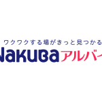 Supershipとインテリジェンスが業務提携し、シゴトメディアプラットフォーム「WakuBaアルバイト」をオープン
