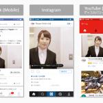 マーベリック、SNS動画活用の採用集客サービス 「Kineto」を提供開始