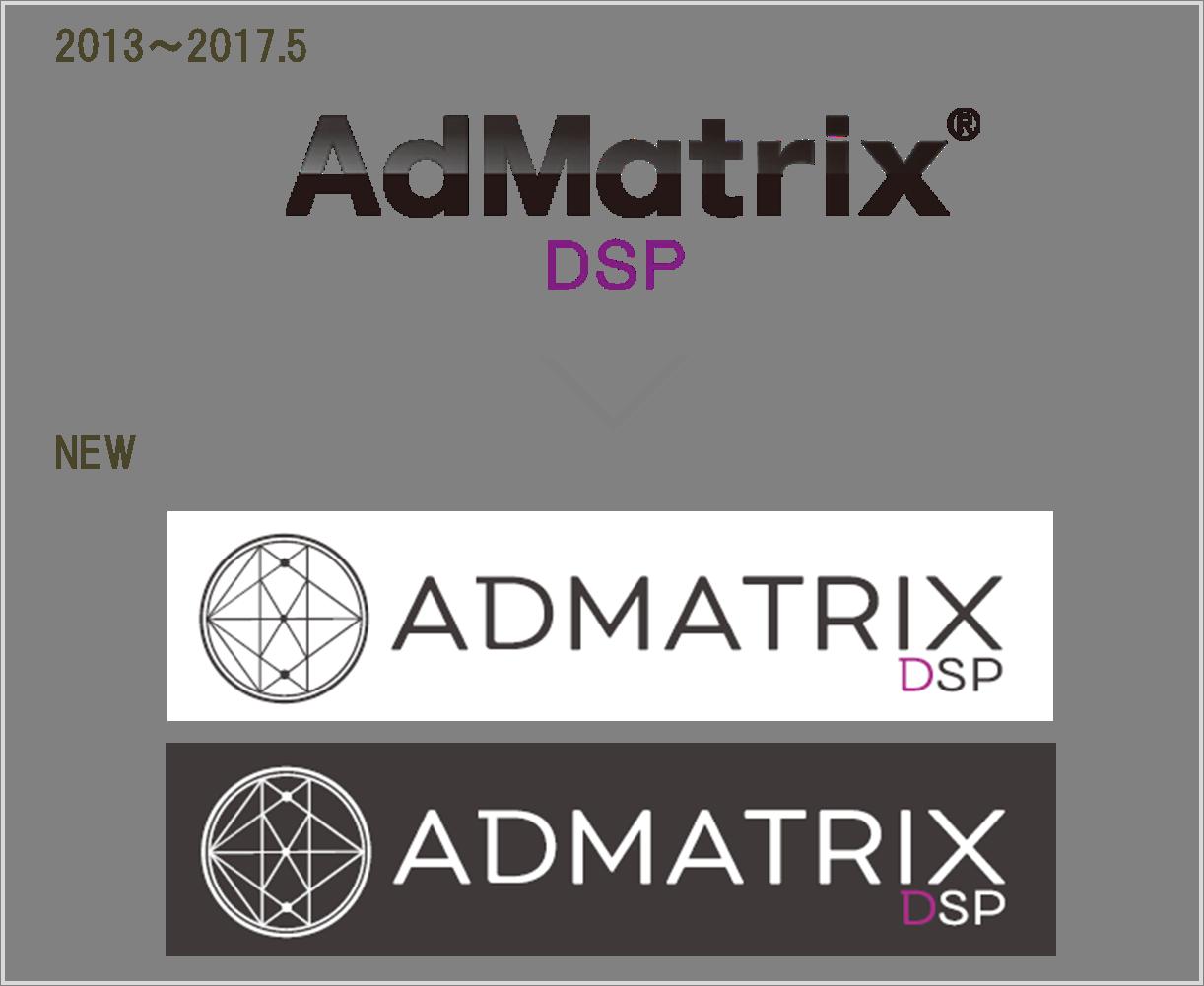 ADMATRIX DSP