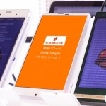 SupershipのSSP「Ad Generation」、動画リワード広告SDKのUnity対応プラグインをiOS/Android両OSにて提供開始