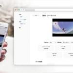 ヒトクセ、「Smart Canvas」にて広告の視認可能率・平均視認可能時間の計測が可能に