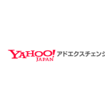 ソネット・メディア・ネットワークスのDSP「Logicad」、広告取引プラットフォーム「Yahoo!アドエクスチェンジ」との接続を開始