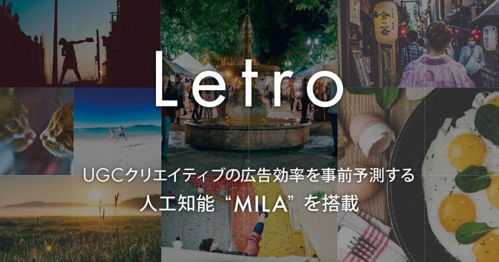 letro_mila