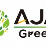 サイバーエージェント傘下のAJA、SSPから配信された広告クリエイティブを全件事後審査するソリューション「AJA GREEN」の外部提供を開始