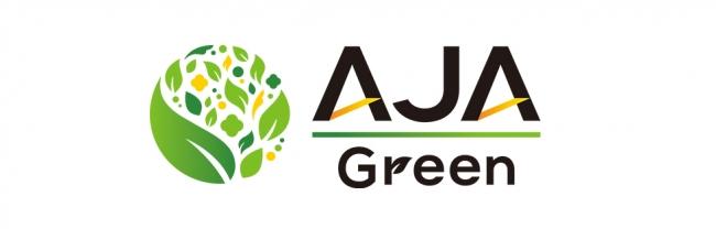 AJA Green