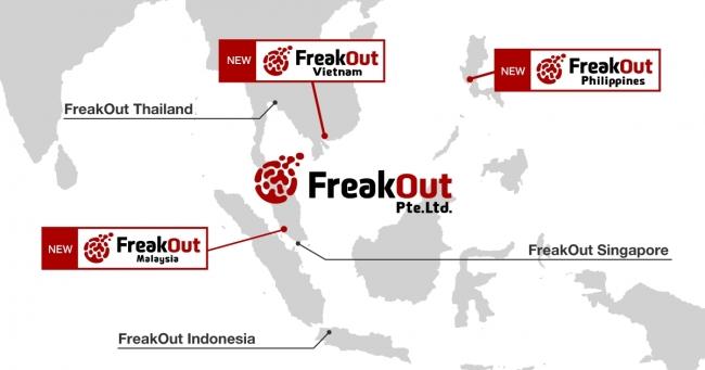 フリークアウト 東南アジア