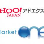 プラットフォーム・ワンのDSP「MarketOne®」、Yahoo! JAPANの「Yahoo!アドエクスチェンジ」との接続を開始