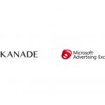 KCCSのKANADE DSP、「Microsoft Advertising Exchange」と Deal IDによる個別のRTB取引を開始