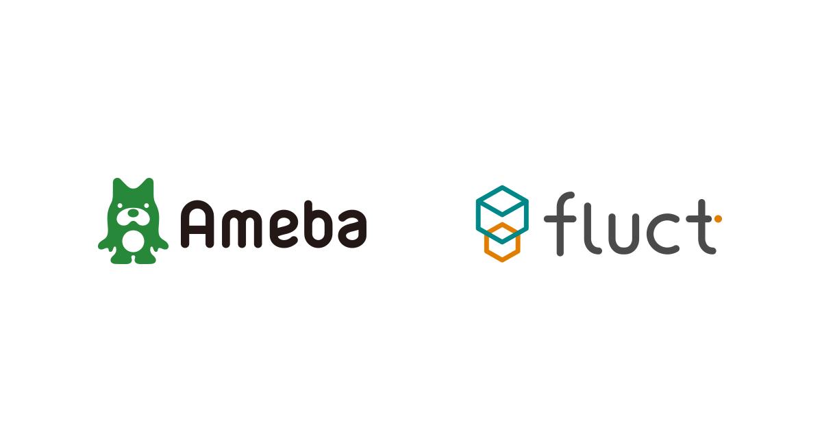 ameba_fluct
