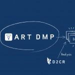 D2C Rの広告効果測定データ基盤「ART DMP」、「i-mobile」「MicroAd BLADE」「AppLovin」と連携