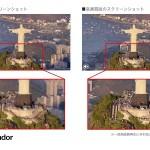 Supershipの「AppVador」、動画広告の高画質再生に対応